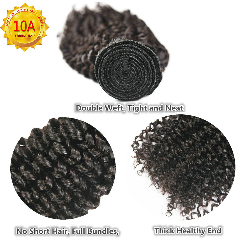 "10""12""14"" inch Kinky Wave Unprocessed Virgin Human Hair 3 Bu"