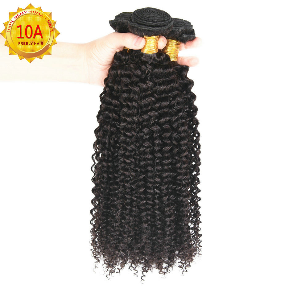 "14""16""18""  Kinky Wave Unprocessed Virgin Human Hair 3 Bundle"
