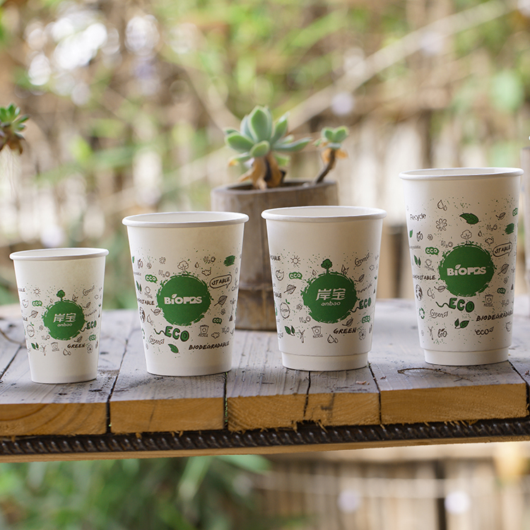 8oz Double Wall Biodegradable Coffee Cups Bulk