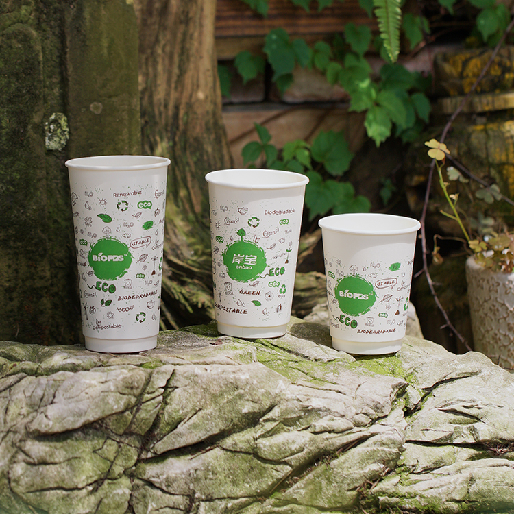 Disposable Eco Customized Printed Bulk Paper Coffee Cups Bio