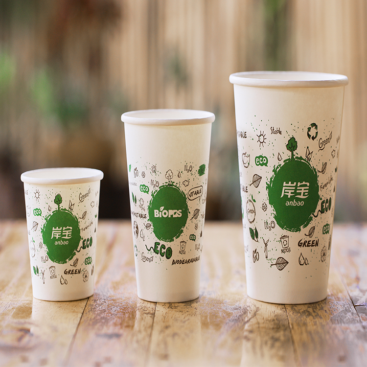 Good Quality BIOPBS Compostable Coffee Single Wall Paper Cup