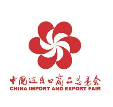 120th China Import and Export Fair in Guangzhou