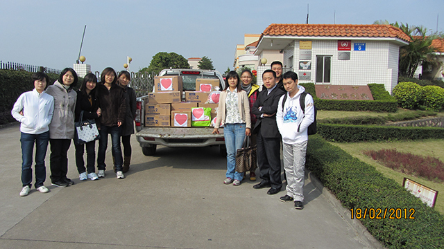 ESUN Attended the Charity Activities in Zhongshan Welfare Ho