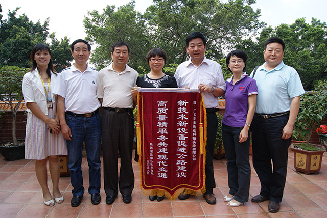 Customers from Shanxi Hanzhong Highway Bureau Visited ESUN