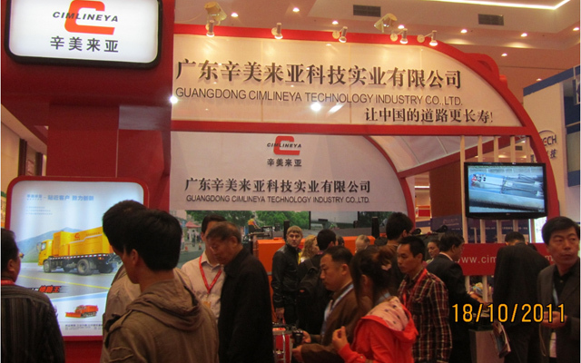 ESUN Attended Beijing International Exhibition of Engineerin