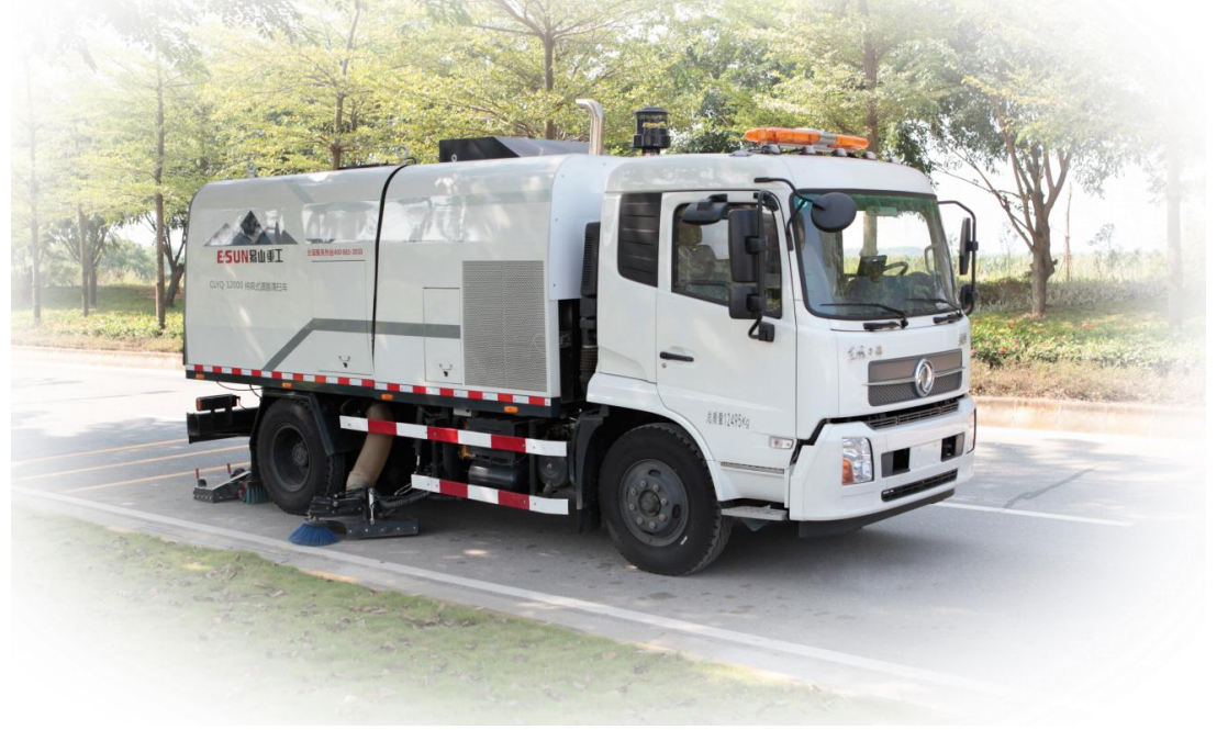 ESUN ESN5160TXC vacuum sweeper - introduction
