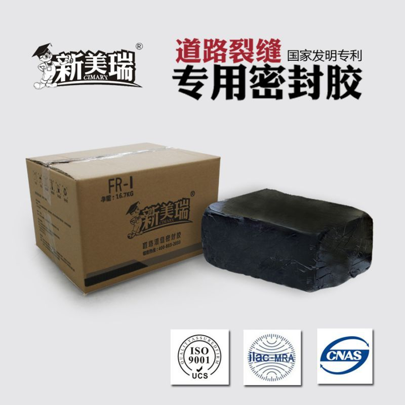 Bitumen-rubber joint sealing compound