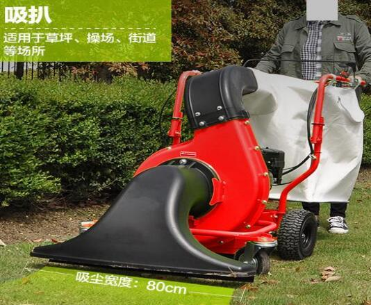 industrial vacuum cleaners sweeper for leaves