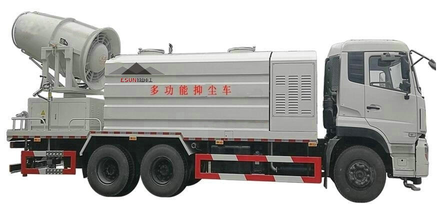 ESUN Fully automatic dust suppression sprayer fog cannon