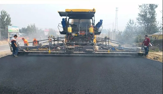 XCMG Road Machinery RP953T 12m Paving Width Asphalt Paver
