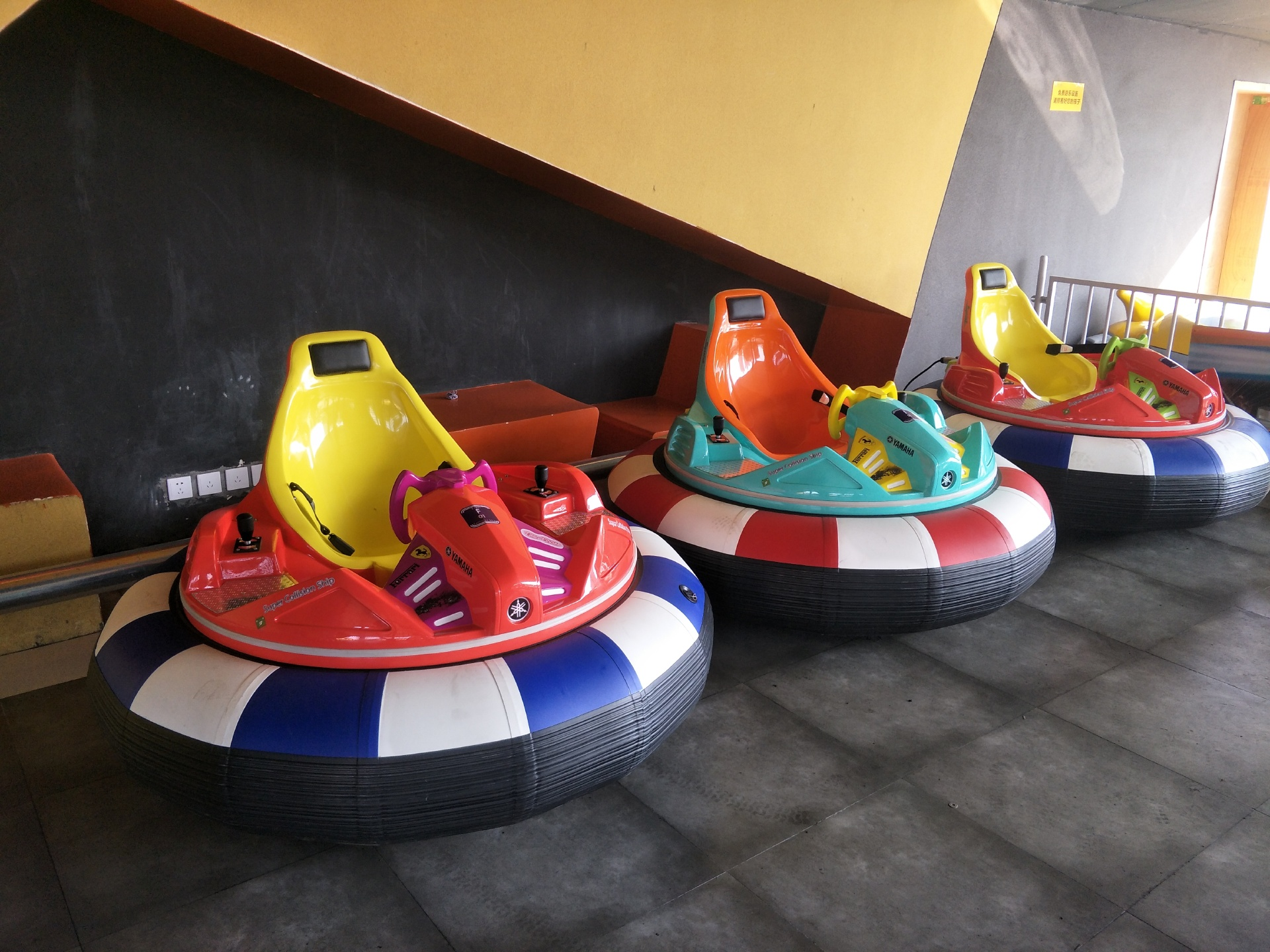DC24 Battery Bumper Boat