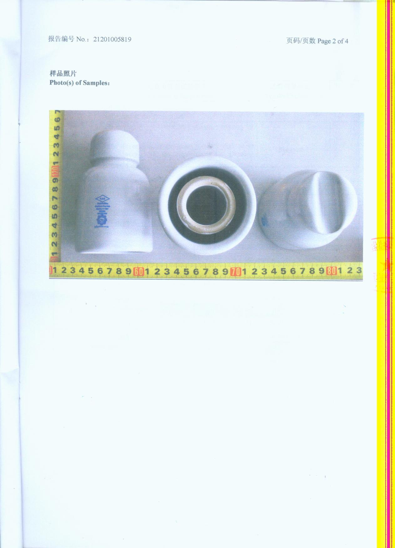 Pin Insulators For Telephone Lines RM-2