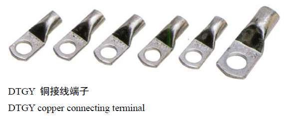 DTGY copper connecting terminal