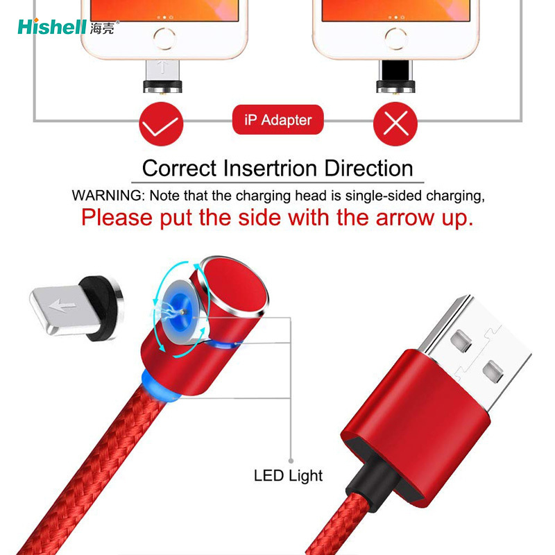 90 Degree Magnetic Fast Charging Cable Without Data Transfer