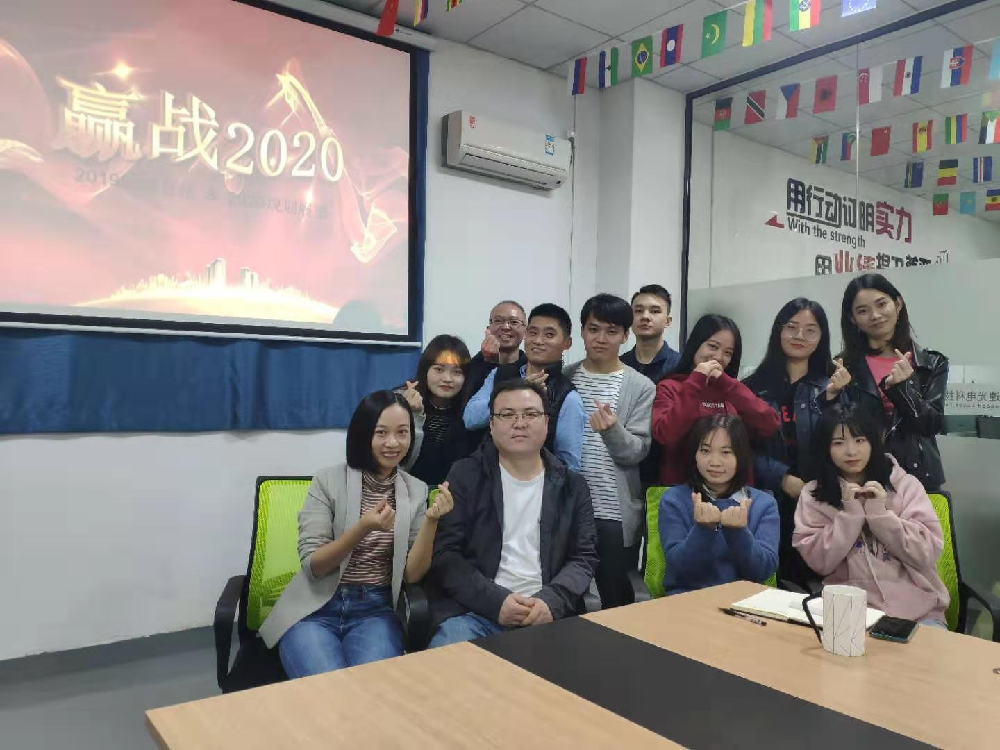 The Year-End Dinner & Party Wonderful Time of Hispeed Laser