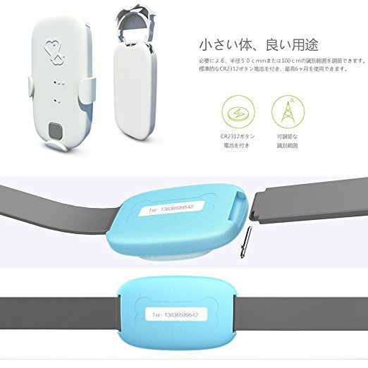 Marsboy wireless training collar for not a sabotage prevent