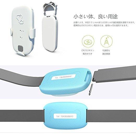Marsboy Wireless-Trainingskragen für nicht elektrostatischen