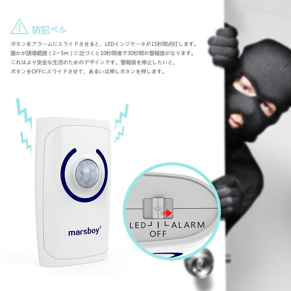 Marsboy wireless chime doorbell doorbell call the front door