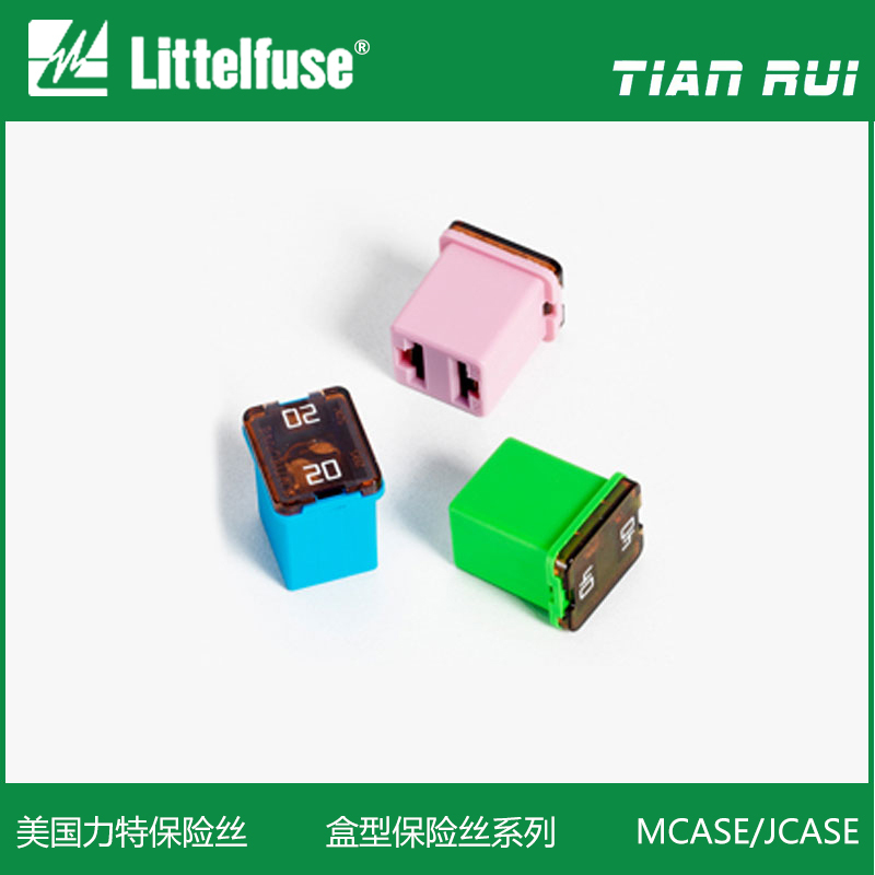 Box-Serie Littelfuse