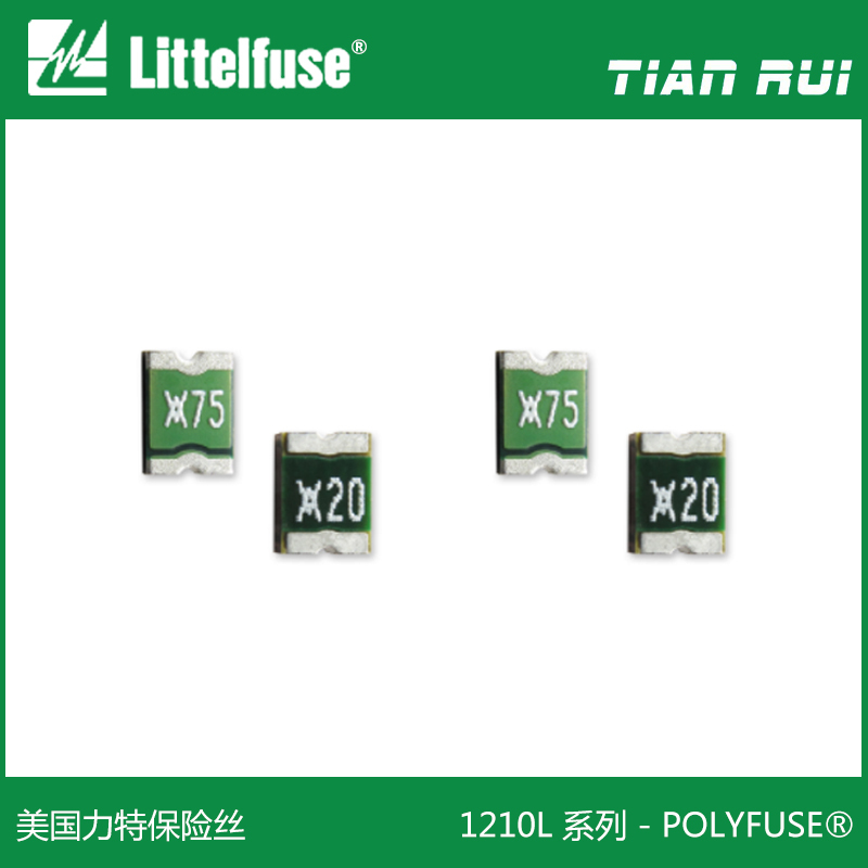 1210 Series Littelfuse