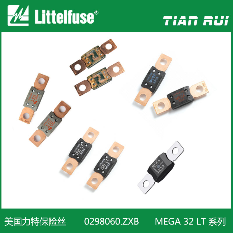 UL Recognized Mega® Fuse Fuse Series