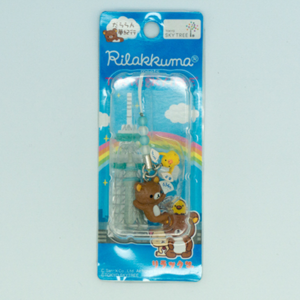 Anime Rilakkuma Toy Bear Cell Phone Strap / Keychain