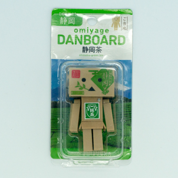 Cartoon Danboard Movable Toy Figure