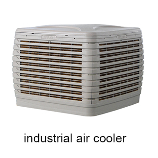 Aolan evaporative air cooler manufacturer