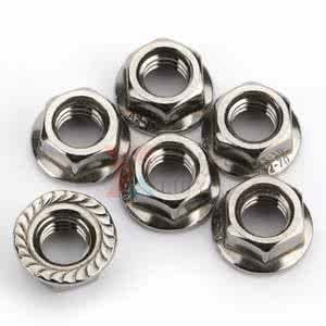 All mental self- lock nut(Form with lock washer)DIN980 TypeM