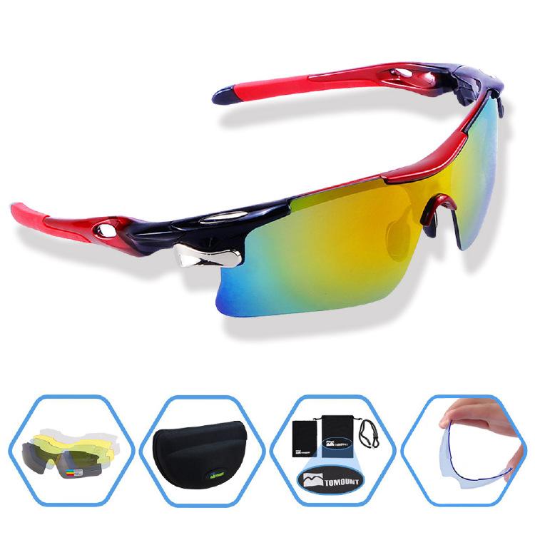 Fahrradbrille - TOMOUNT Radbrille 5 Wechselgläser Sonnenbril