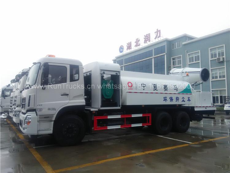 Dongfeng 먼지 억제 트럭, 중국에서 만든 다기능 먼지 제어 차량