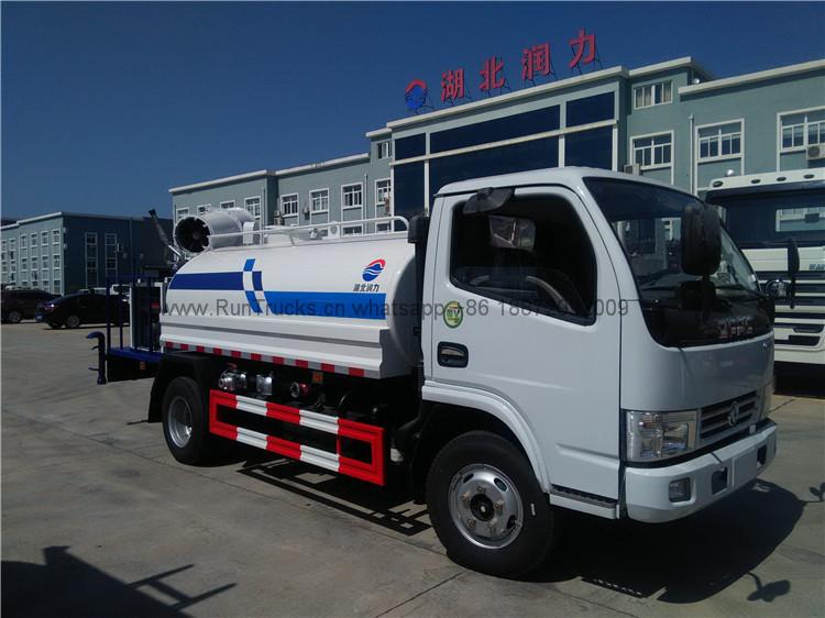 China Dongfeng Pestizid Sprühen Fahrzeug
