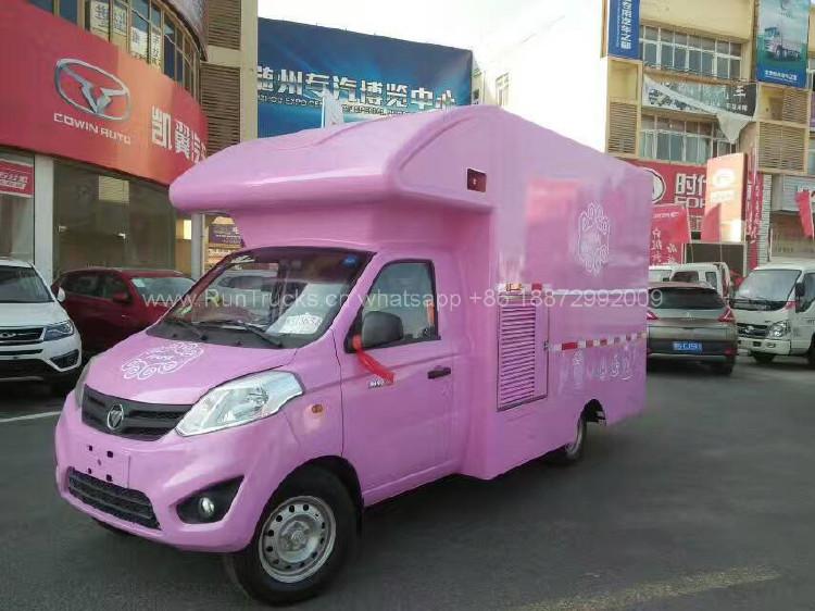 China foton móvil vehículo de alimentos con equipos completo