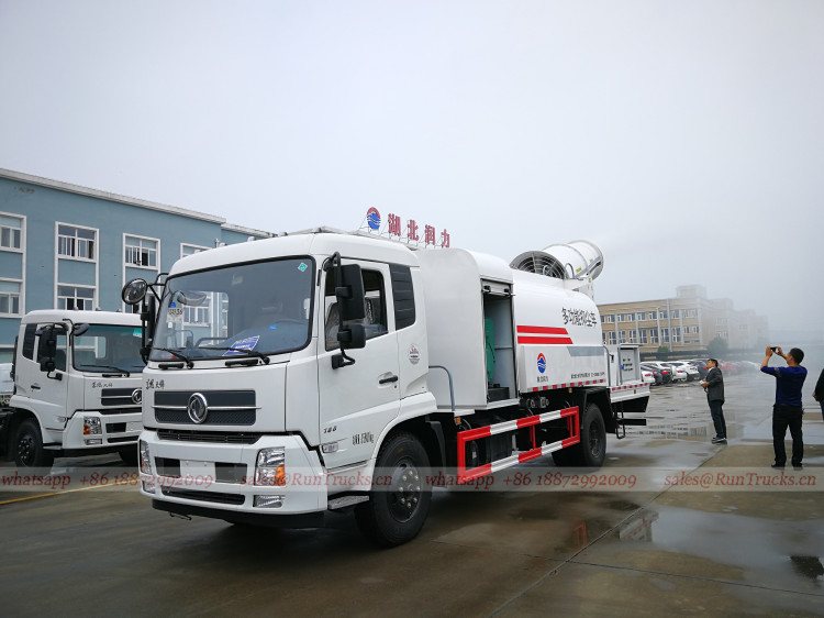 China Dongfeng 60 meters dust suppression truck