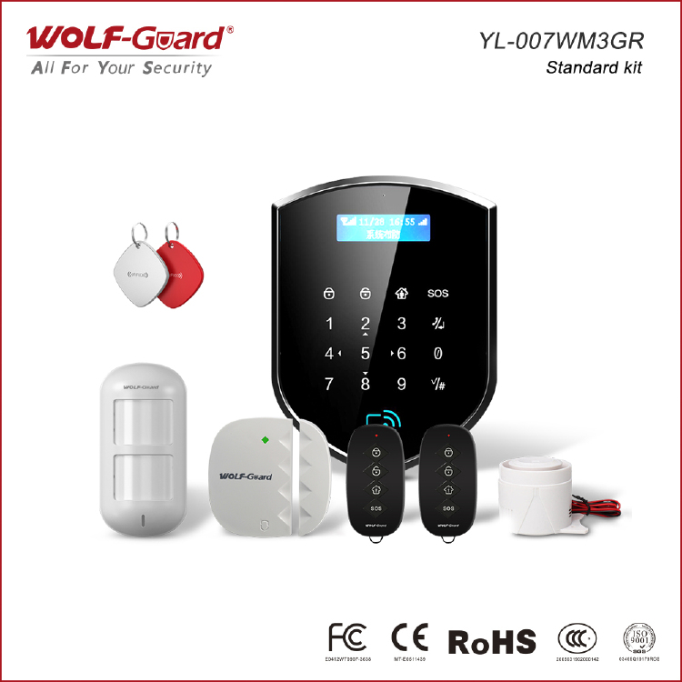 WIFI-GSM-système d'alarme, RFID-carte-contrl, WIFI / GSM-sys