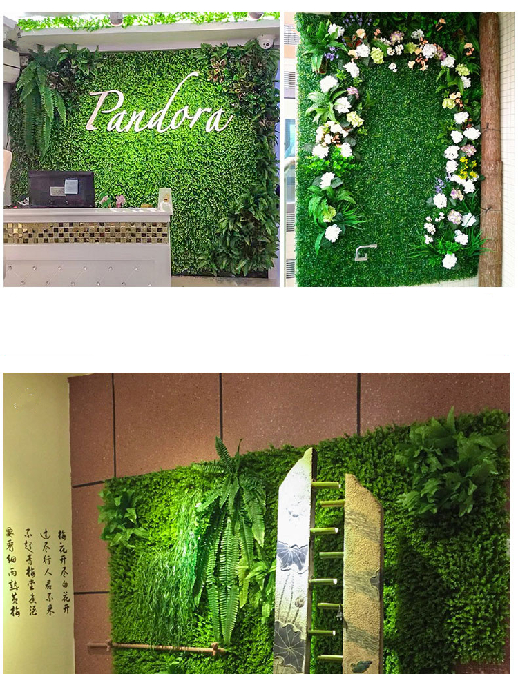 free combination artificial leaves plant wall