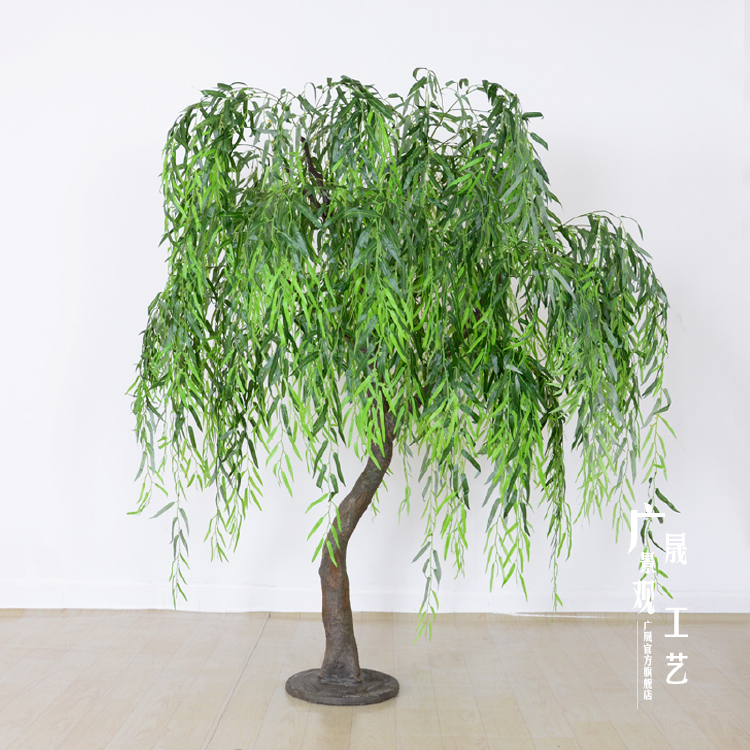 artificial willow tree