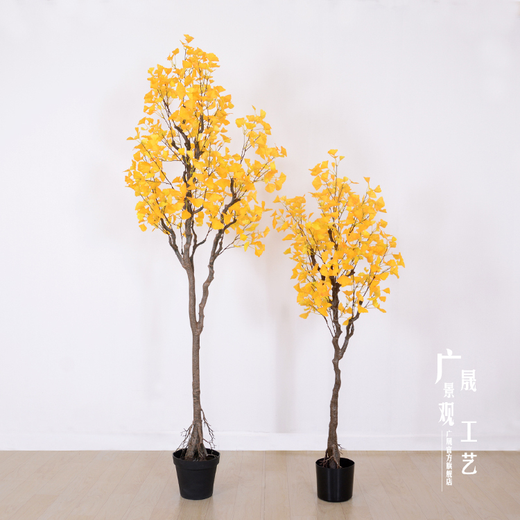 yellow artificial Ginkgo plant