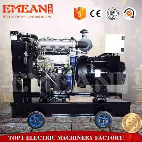 Bulk Price Promotion 10kw silent diesel generator