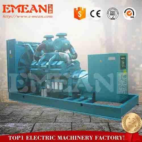 Super Silent FAWDE Diesel Generator Set in Factory price