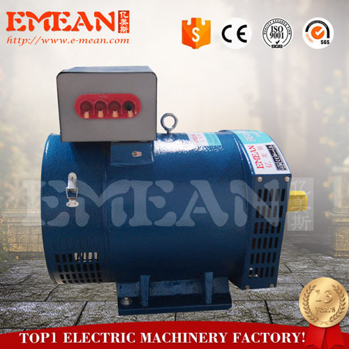 STC Alternator Generator Manufacturer