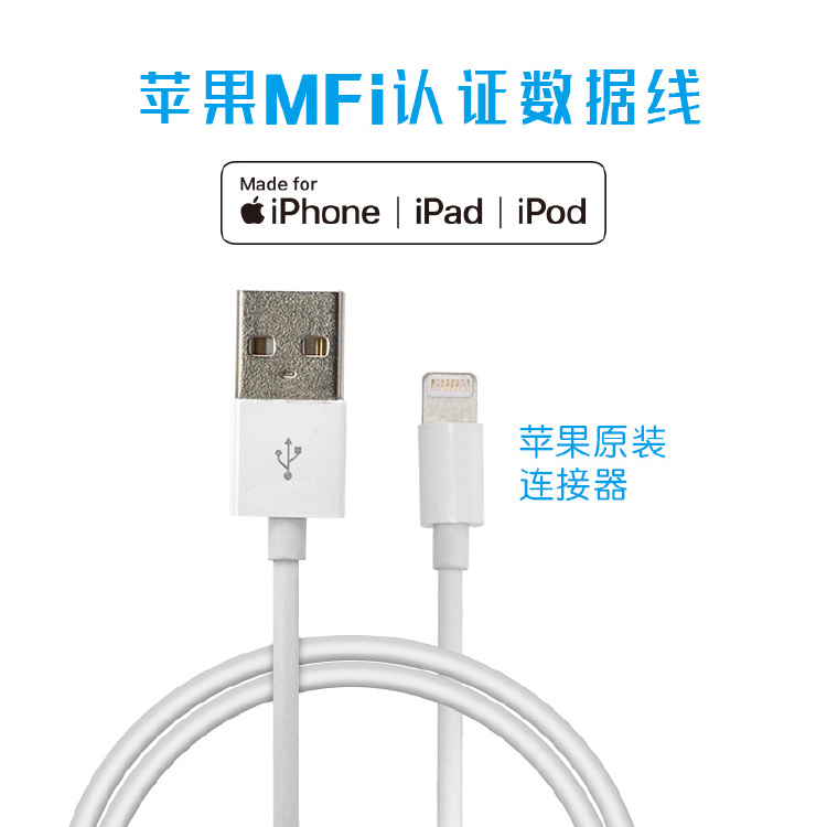 MFi Certified Lightning 8 pines a USB carga y cable de sincr