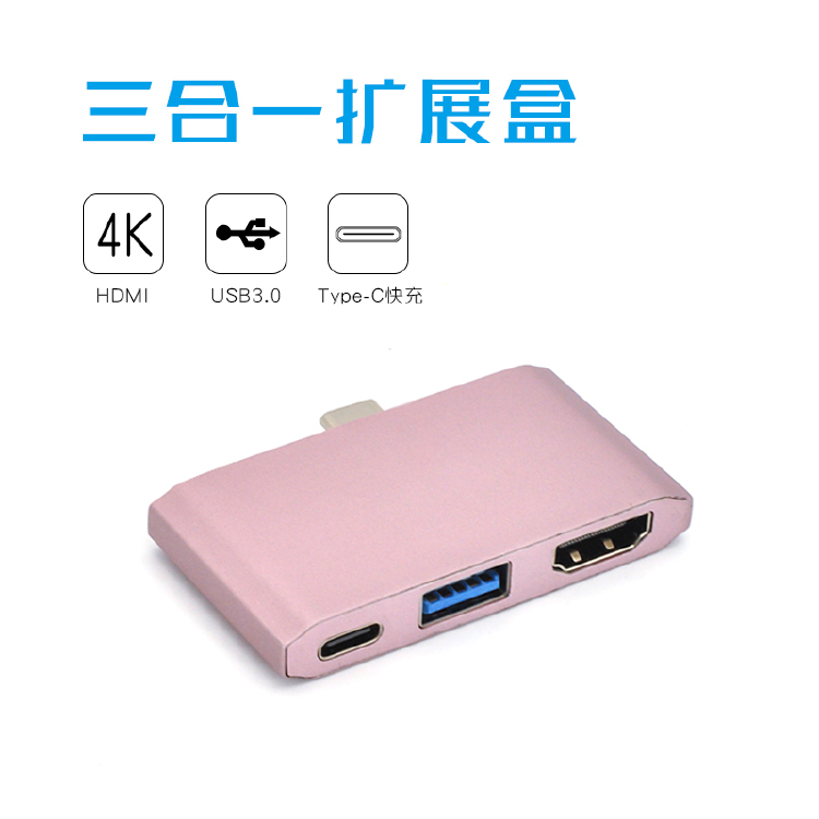 Hub USB Type C adattatore 3 in 1 per laptop