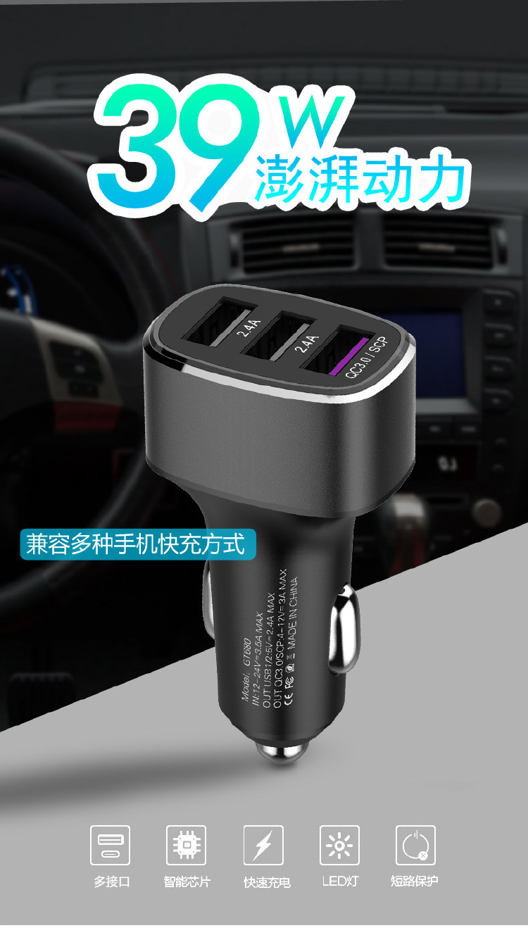 Widely used for car chargers 2GT-680