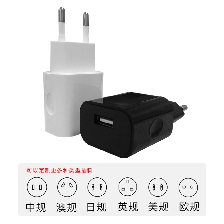 12W thumb charger 33g 1USB 2.4A Black/White/Customized Color