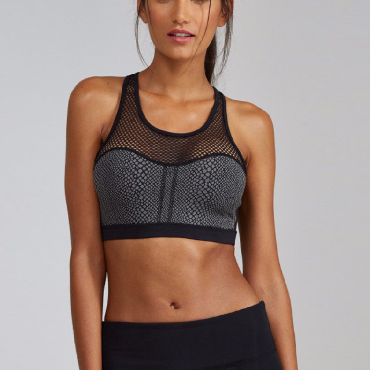 高性能性感无痕女性运动胸罩
