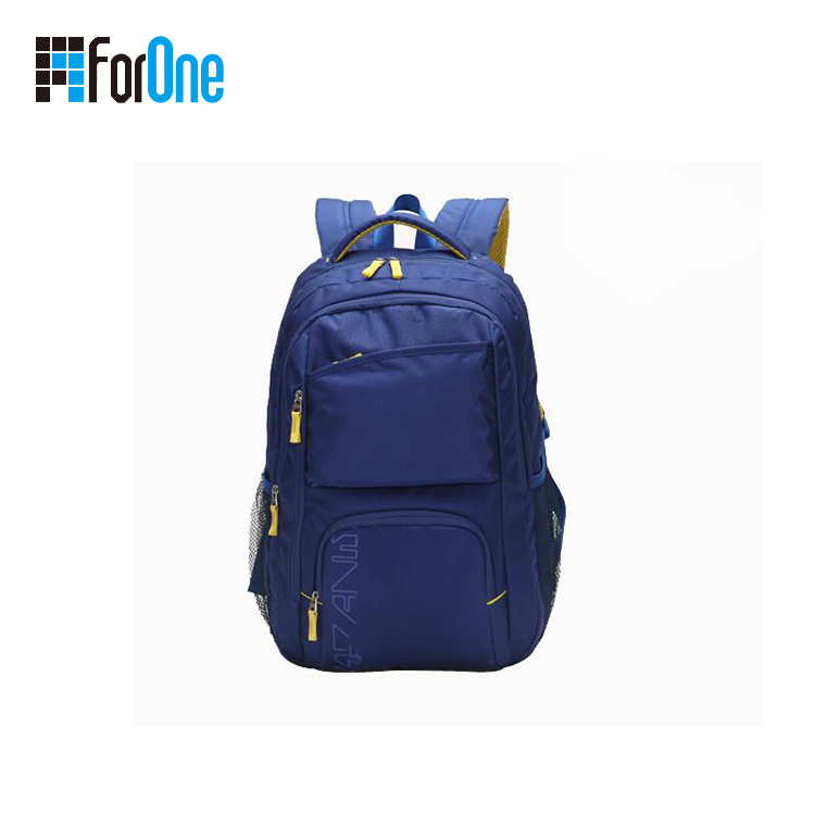 larger capacity school bag