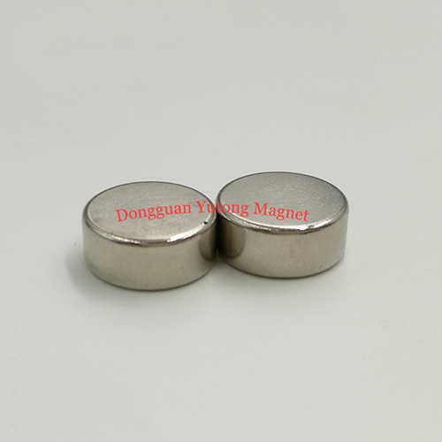 Φ20*8mm Neodymium Disc Magnets,  Nickel plated , magnetizati