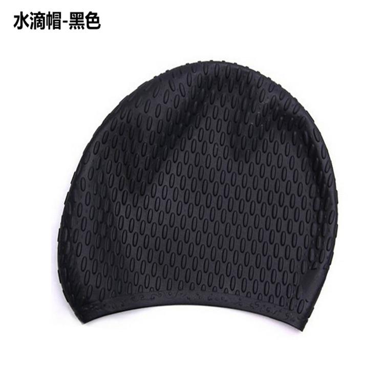 67c4c211ab6 Unisex Ear Wrap Swim Cap Waterproof Silicon Swimming Wear Swim Hats ...