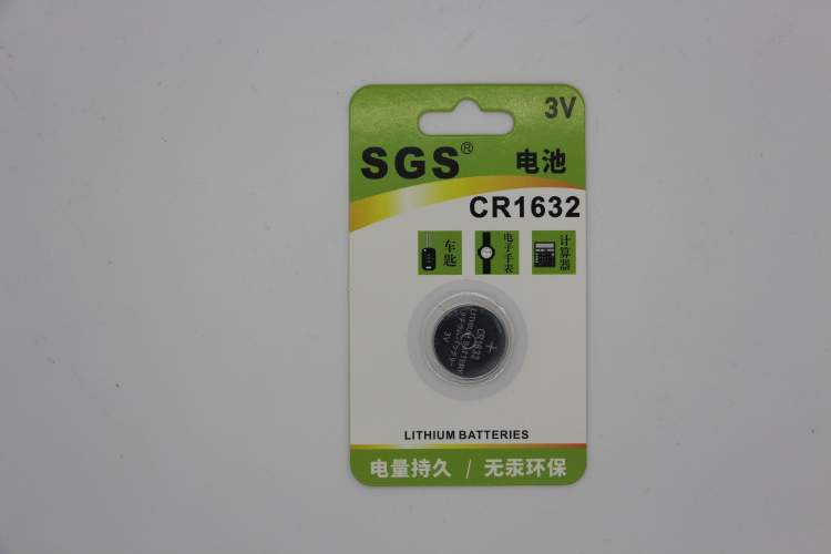 SGS lithium battery CR1632